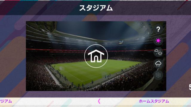 stadiumhome
