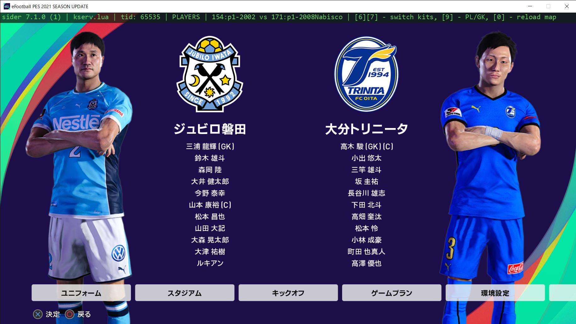 IWATA2002J+OITA2008CUP