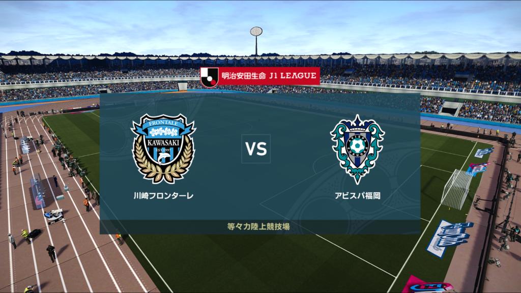 J1 League - Scoreboard1