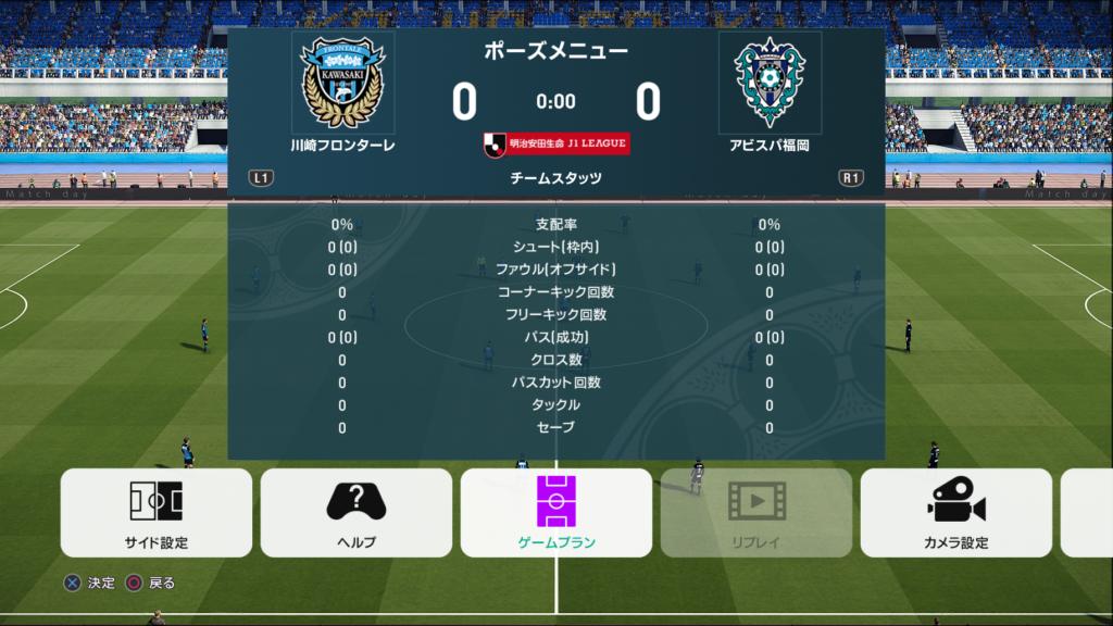 J1 League - Scoreboard6