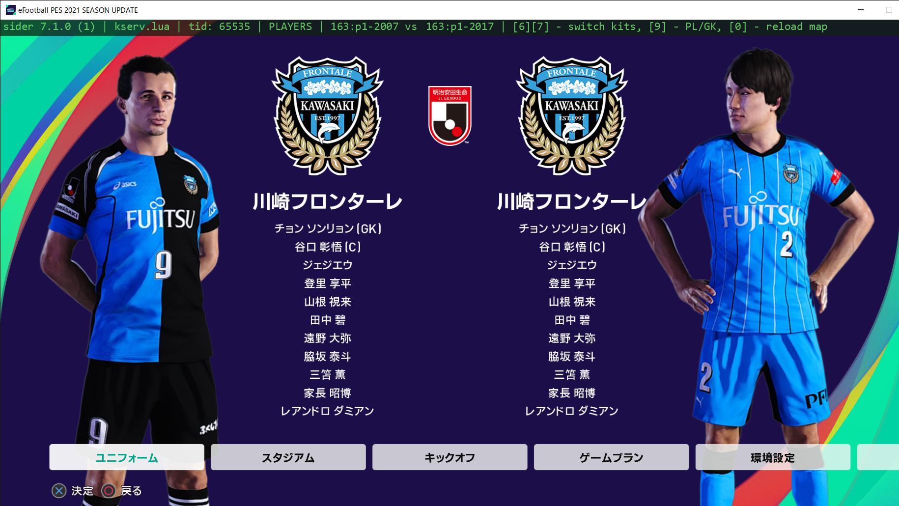 KAWASAKI2007J+2014J